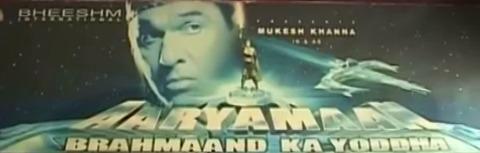 Aryamaan - Brahmaand Ka Yodha