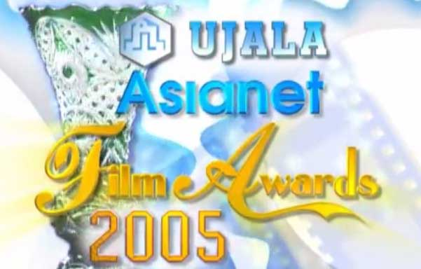 Asianet Film Awards 2005