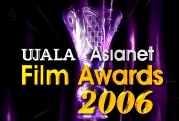 Asianet Film Awards 2006