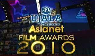 Asianet Film Awards 2010