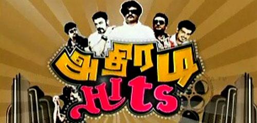 Athiradi Hits