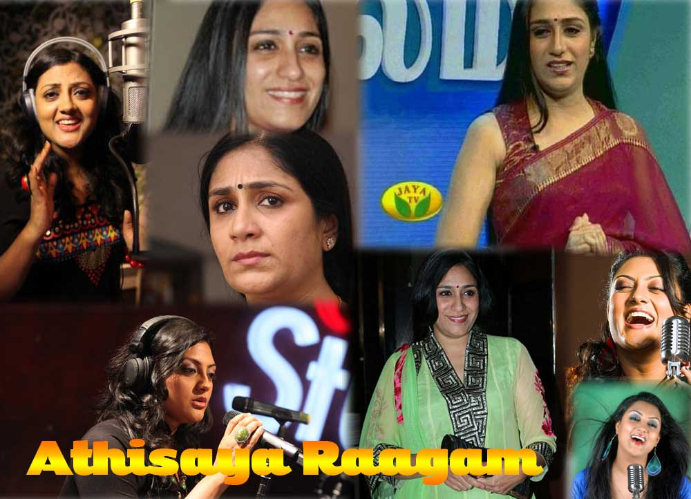 Athisaya Raagam
