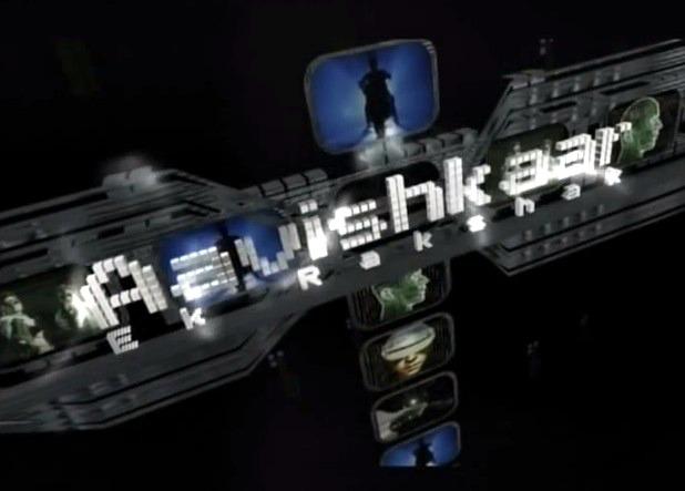Aavishkaar-Ek Rakshak
