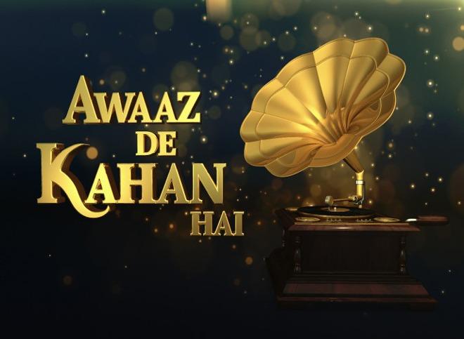 Awaaz De Kahan Hai