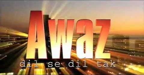 Awaz- Dil Se Dil Tak