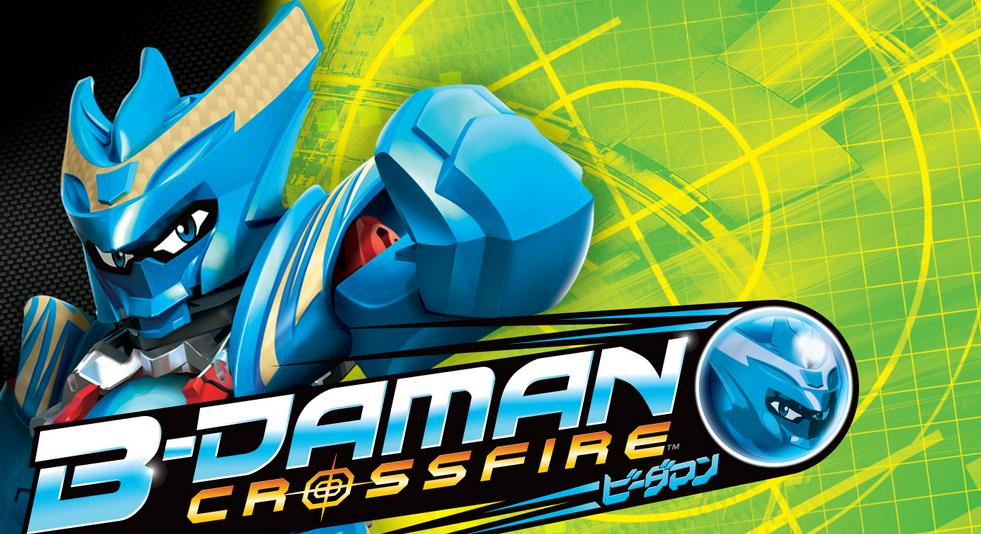 B Daman Crossfire
