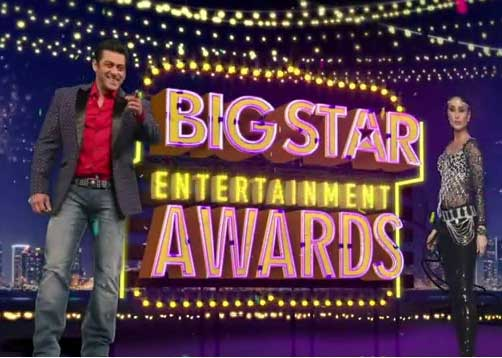 Big Star Entertainment Awards 2013