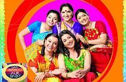 Baa Bahoo Aur Baby Season 1