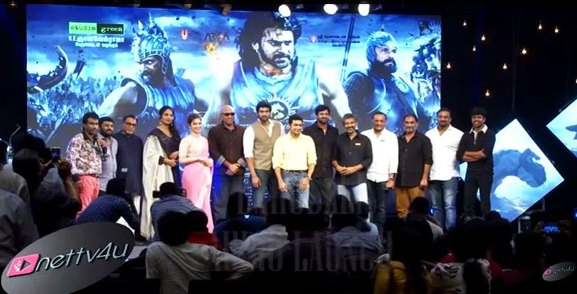 Baahubali Launch