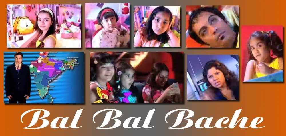 Baal Baal Bache