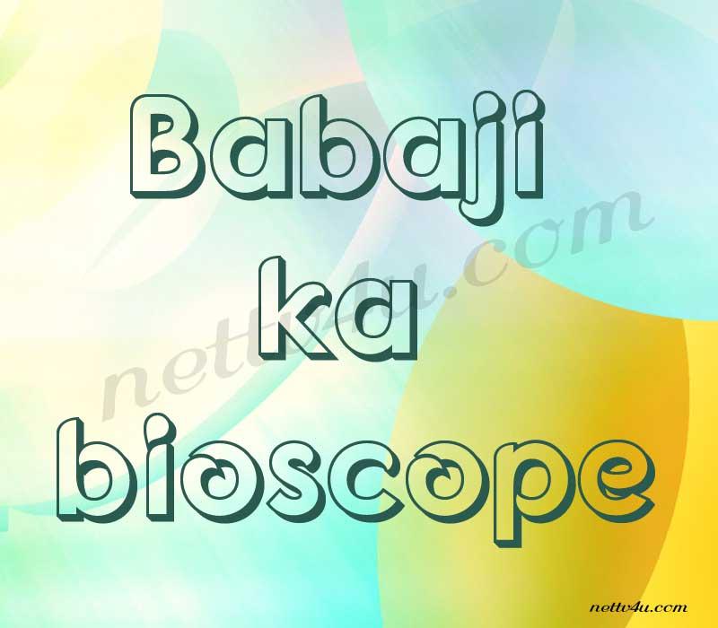 Babaji Ka Bioscope