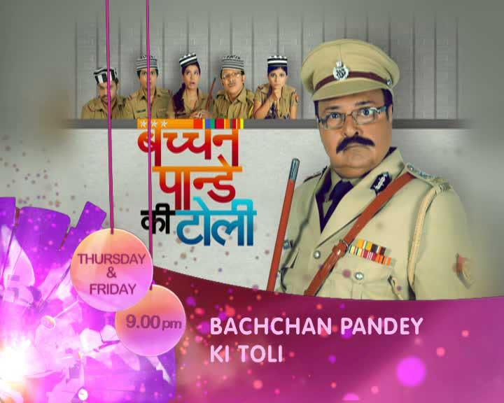 Bachchan Pandey Ki Toli