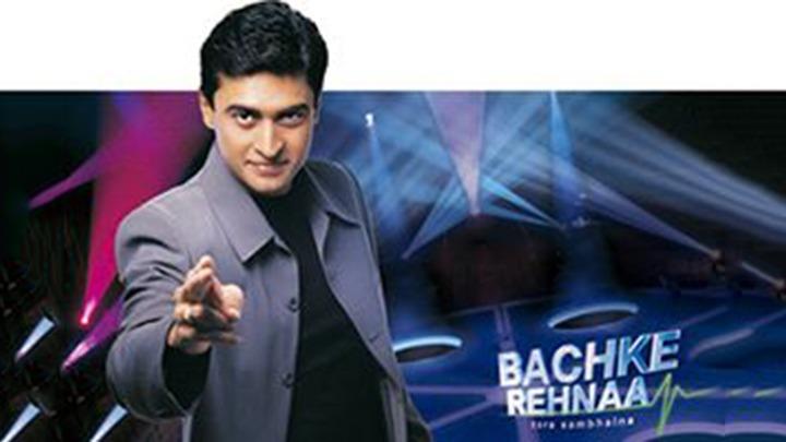 Bachke Rehna Zara Sambhalke