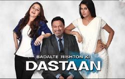 Badalte Rishton Ki Dastaan