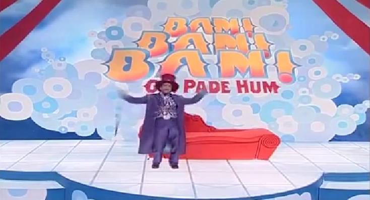 Bam Bam Bam Gir Pade Hum