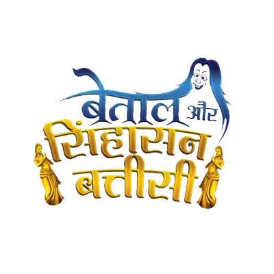 Betaal Aur Sinhasan Battisi
