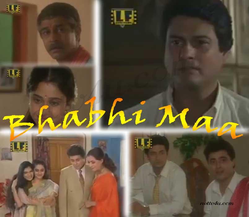 Bhabhi Maa
