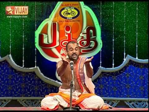 Bhakthi Thiruvizha