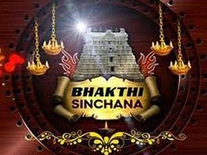 Bhakthi Sinchana