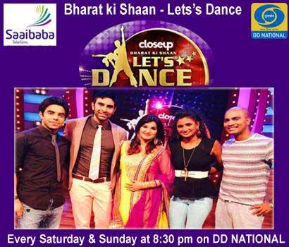 Bharat Ki Shaan Lets Dance