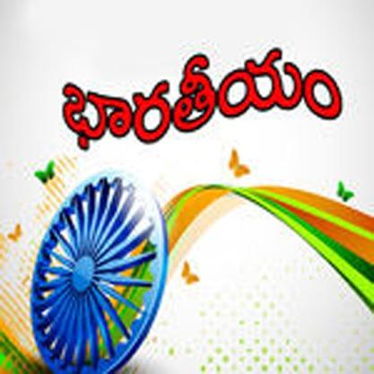 Bharateeyam