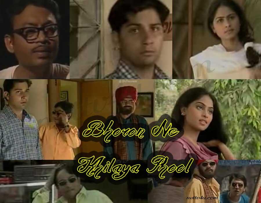 Bhoron Ne Khilaya Phool