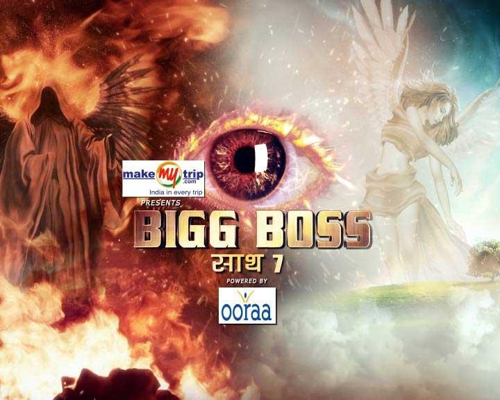 Bigg Boss Season 7