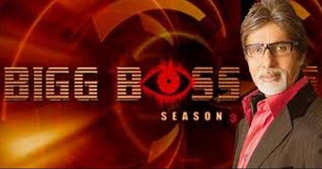 Bigg Boss Season 3