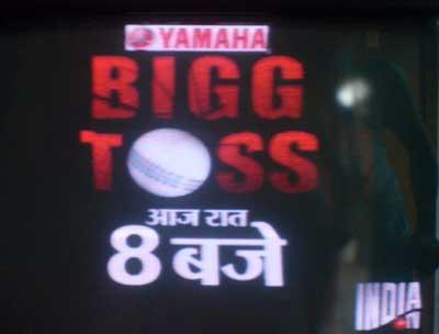 Bigg Toss