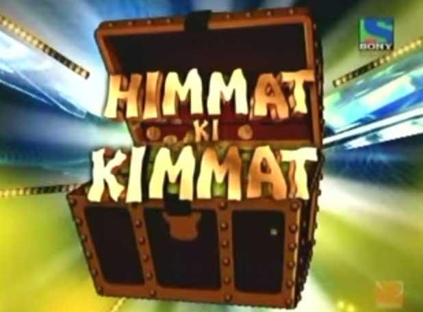 Boogie Woogie Himmat Ki Kimmat