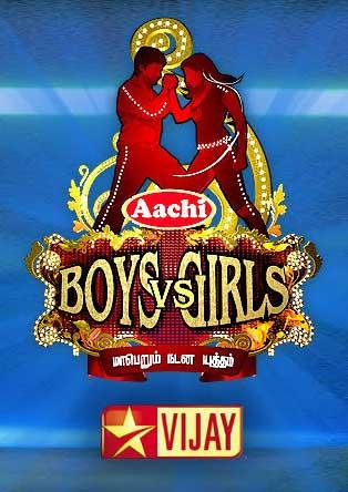Boys vs Girls 1