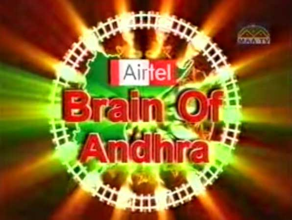 Brain of Andhra