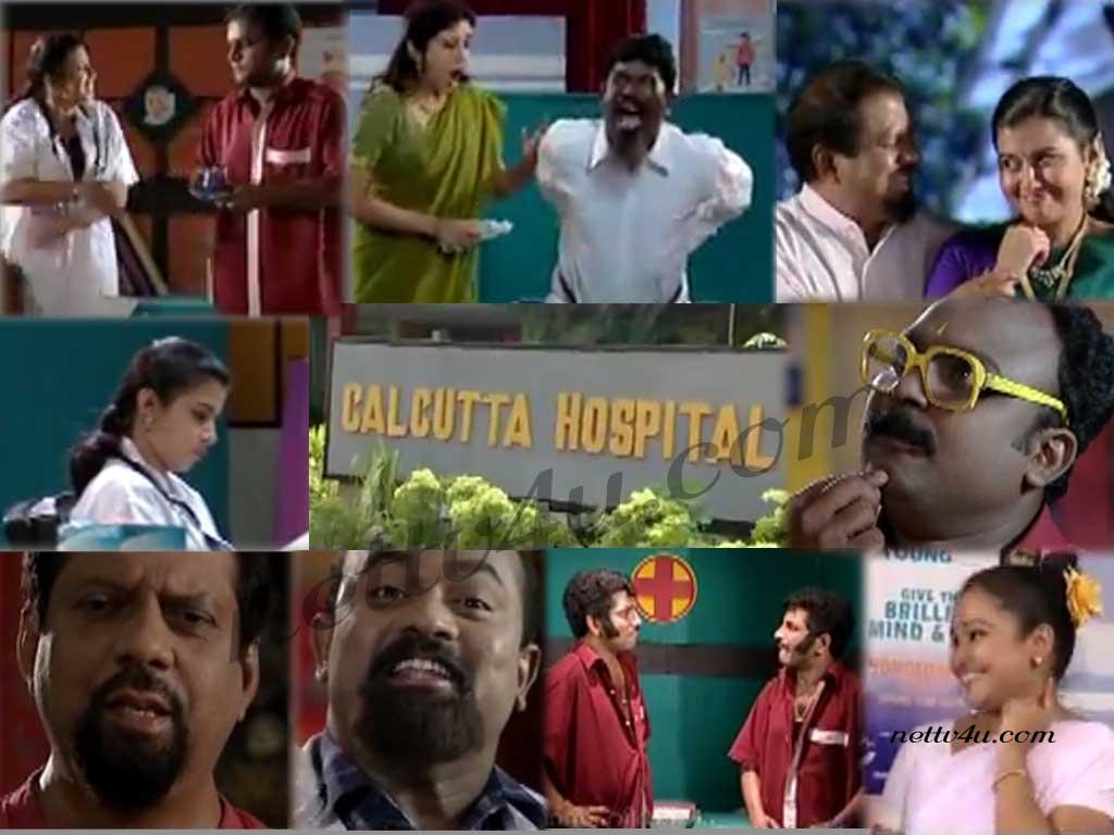 Calcutta Hospital