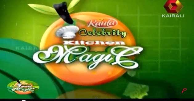 Celebrity Kitchen Magic