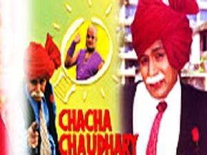 Chacha Chaudhary Episode 1