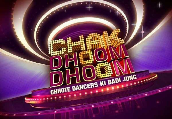 Chak Dhoom Dhoom 1