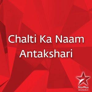 Chalti Ka Naam Antakshari