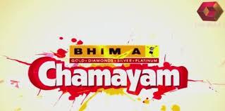 Chamayam
