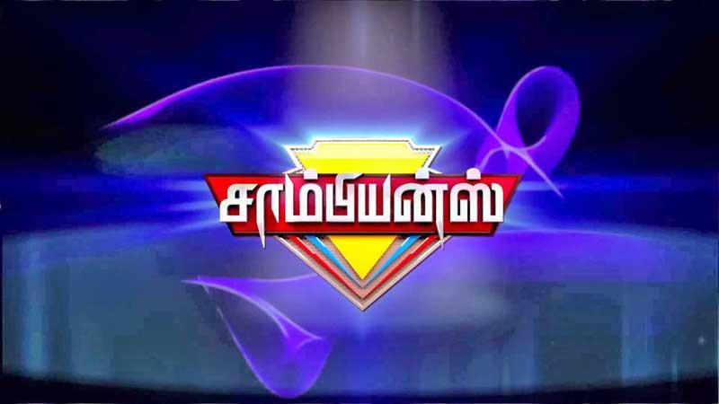 Champions - Tamil