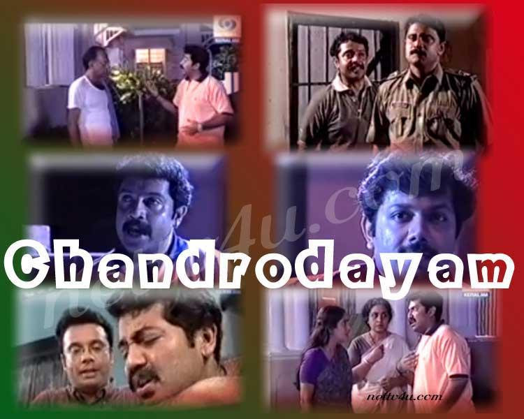 Chandrodayam