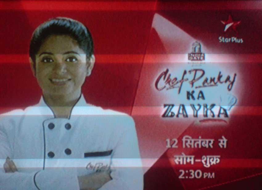 Chef Pankaj Ka Zayka