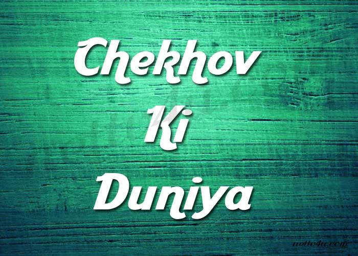 Chekhov Ki Duniya