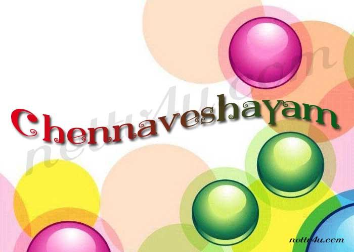 Chennaveshayam