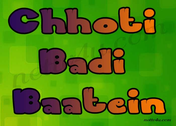 Chhoti Badi Baatein