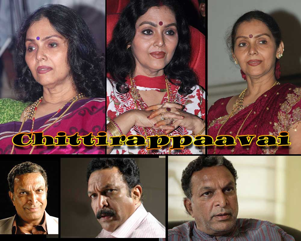 Chithira Paavai