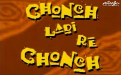 Chonch Ladi Re Chonch