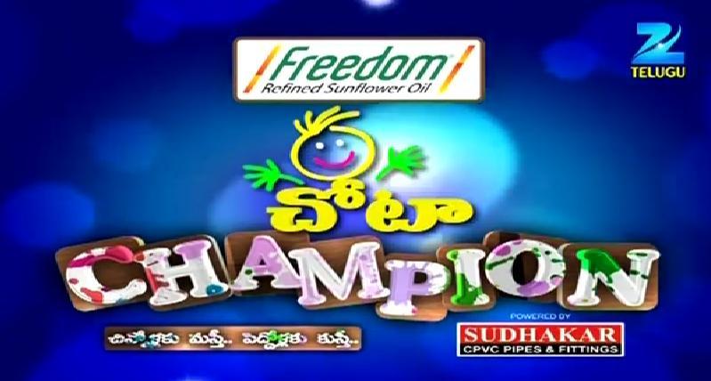 Chota Champion Telugu