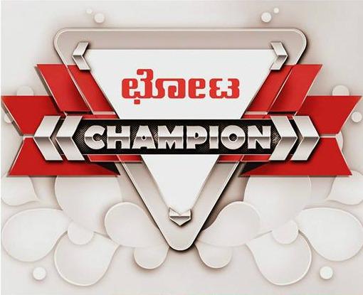 Chota Champion 1