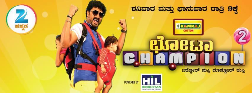 Chota Champion 2