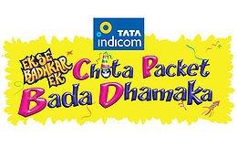 Chota Packet Bada Dhamaka